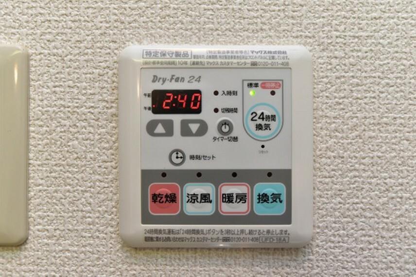 浴室 乾燥機の操作はパネル式でらくらく行えます。
