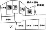 宇治市小倉町西山