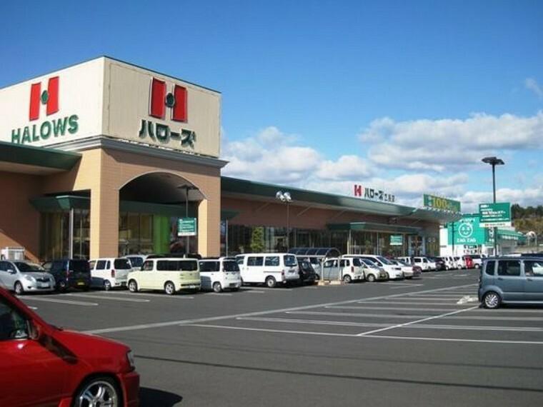 スーパー ハローズ乙島店