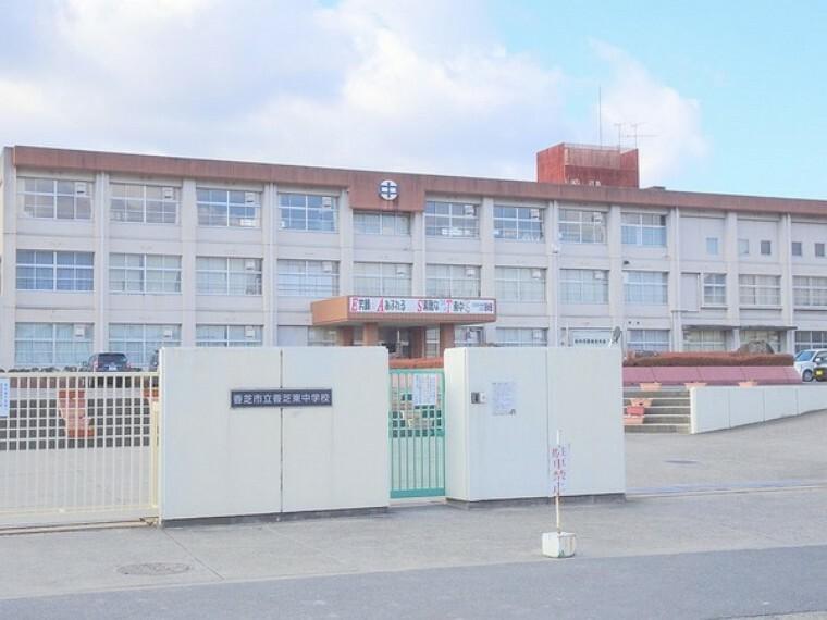 中学校 香芝市立香芝東中学校