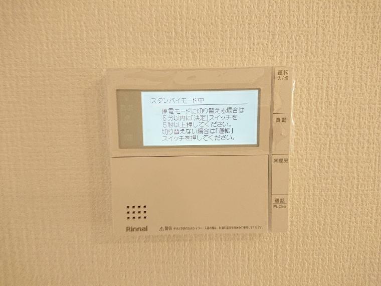 冷暖房・空調設備 リビングには床暖房も完備しております 寒い冬も快適に過ごせますね