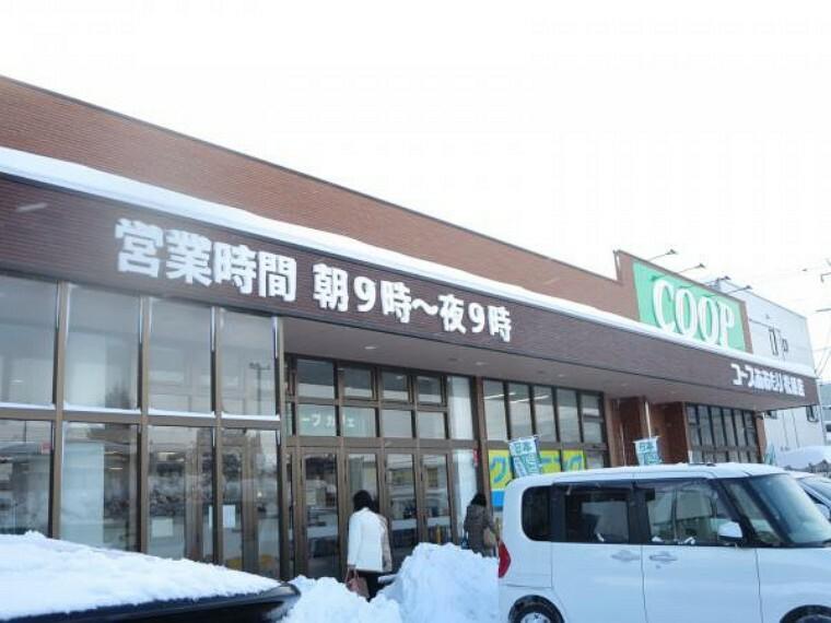 スーパー コープあおもり松原店まで1300m(徒歩17分)夜9時までなので、仕事終わりにもゆっくり買い物できますね。