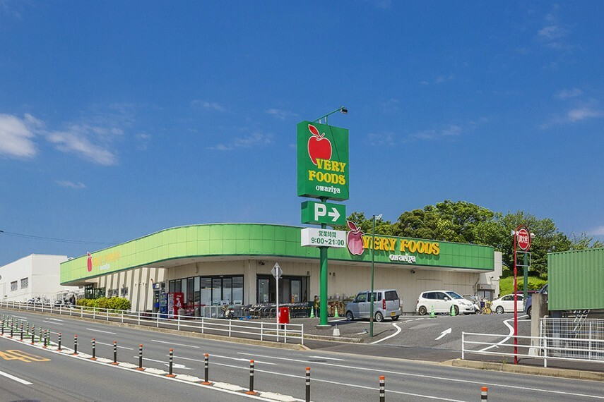 スーパー very-foods尾張屋長浦店(15分)