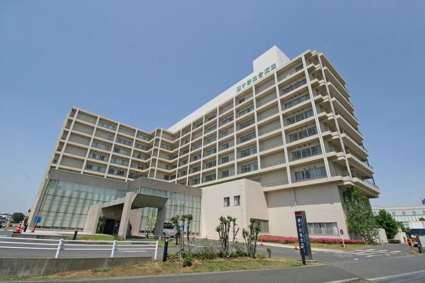 病院 鎌ヶ谷総合病院 徒歩29分