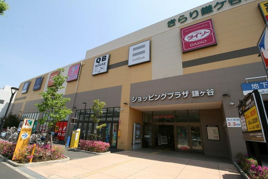 ショッピングセンター ショッピングプラザ鎌ヶ谷 徒歩18分