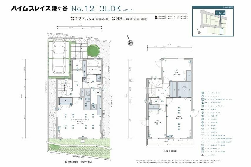 間取り図 No.12