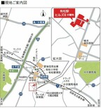 スマートハイムシティ有松駅ヒルズII