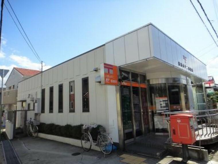 郵便局 【郵便局】川西小戸二郵便局まで1722m