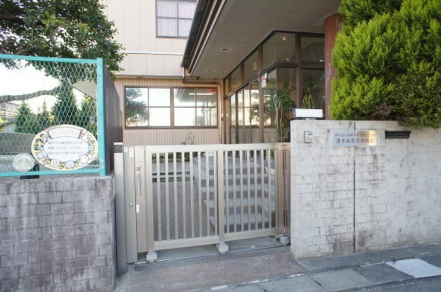 幼稚園・保育園 清水白百合幼稚園 徒歩2分(約160m)