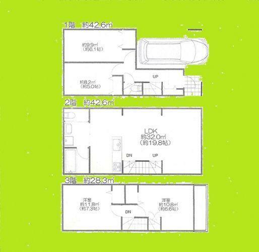 現況写真 間取図113平米4LDK+P 居室に関して、建築基準法上では一部「納戸」扱いとなる可能性がございます。