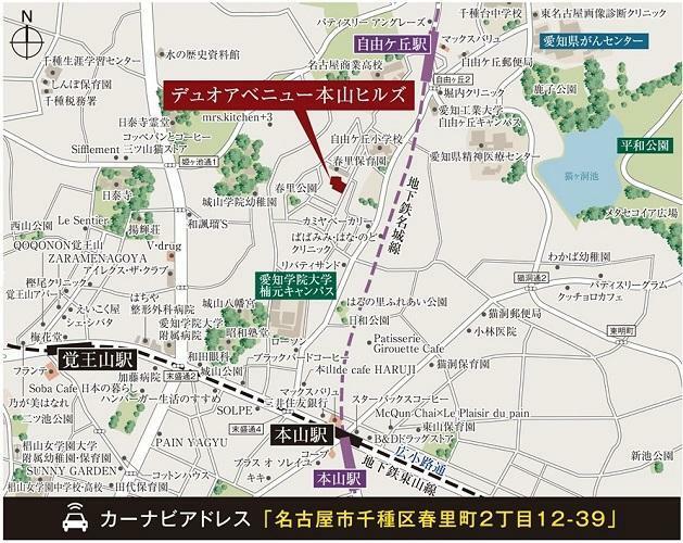 土地図面 ロケーション(狭域)
