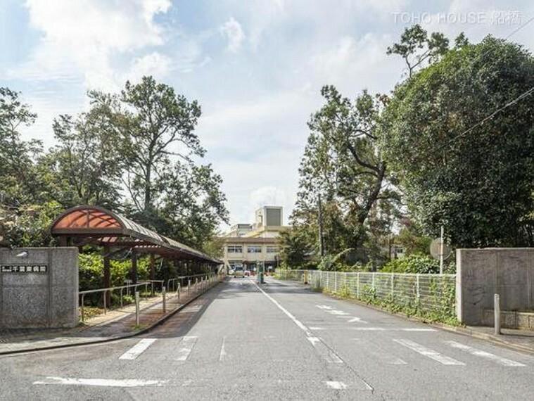千葉東病院 距離1040m
