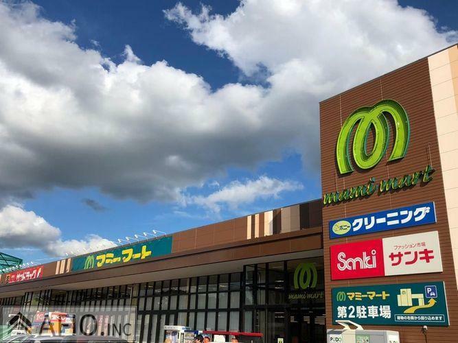 スーパー マミーマート仁戸名店 徒歩7分。