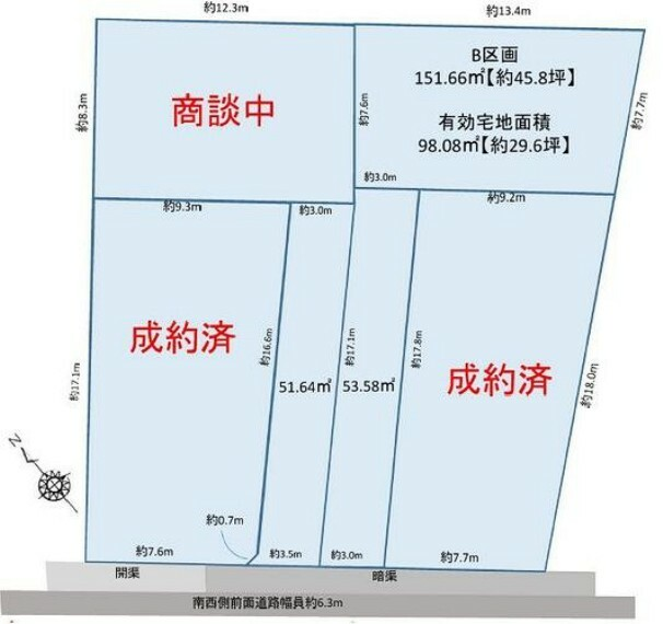 土地図面 区画図です。