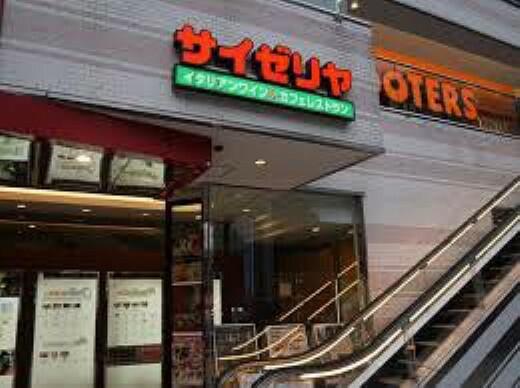 【ファミリーレストラン】サイゼリヤ 赤坂駅前店まで656m