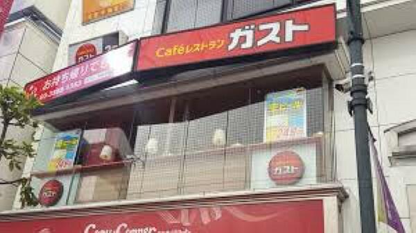 【ファミリーレストラン】ガスト 赤坂見附店まで837m