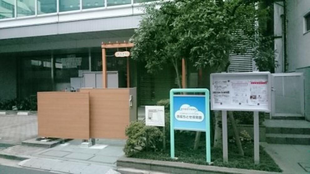 幼稚園・保育園 【保育園】赤坂ちとせ保育園まで1236m