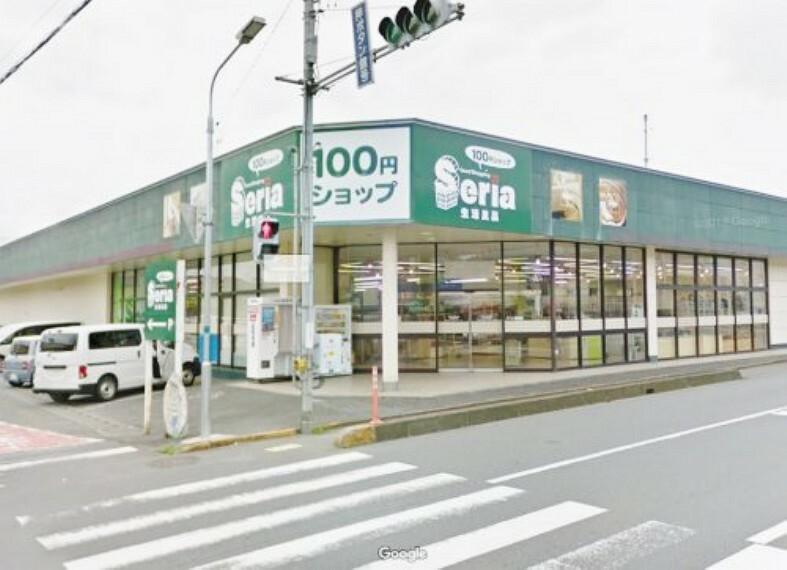【ディスカウントショップ】セリア 入間小谷田店まで1734m