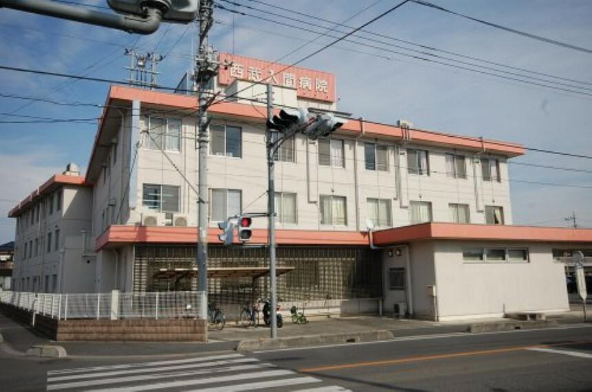 病院 【総合病院】西武入間病院まで1773m