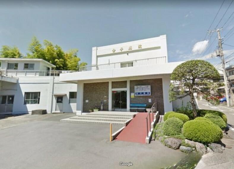 病院 【総合病院】金子病院まで1257m