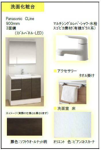 洗面台は忙しい朝でも身だしなみを整えやすい三面鏡を採用!鏡の後ろに収納スペースを設ける事により、散らかりやすい洗面スペースをスッキリさせる事ができます。ハンドシャワー機能でホームクリーニングの時にも使いやすいです。