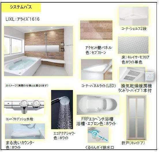"""ゆったりと寛いでいただけるよう、1坪サイズのお風呂を採用。浴室乾燥機付きで、入浴前に暖房機能を事前につけておけば""""ヒートショック現象""""の対策にもなります。また、雨の日にも洗濯物が乾かせて便利です!"""