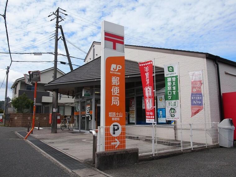 郵便局 徒歩6分(約440m)です。郵便窓口は平日9:00~17:00、ATMは平日9:00~18:00・土曜日9:00~17:00の営業です。駐車場は2台分あります。