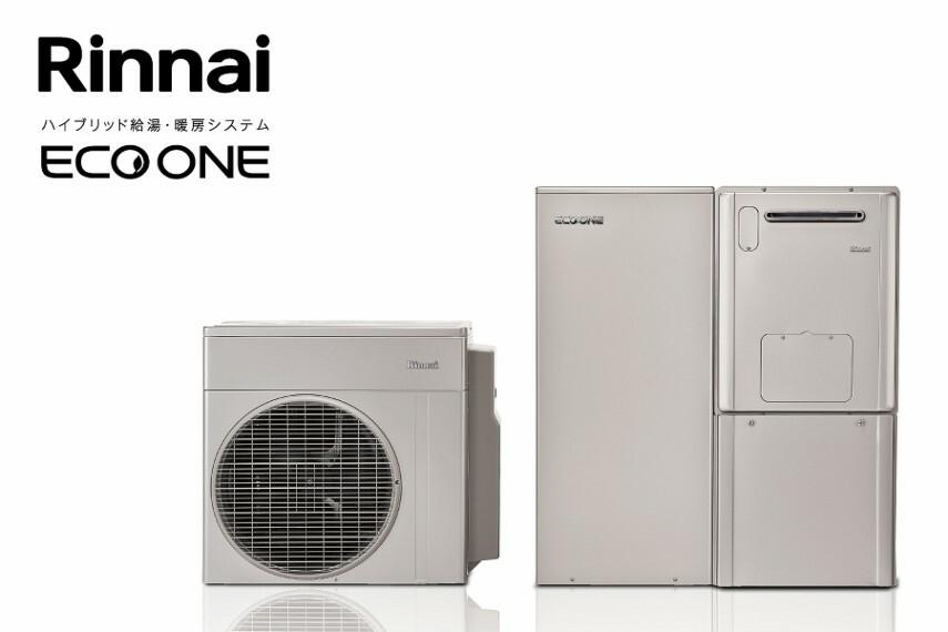 発電・温水設備 エコワン50Lタイプ  ガスと電気を組み合わせたハイブリッド給湯・暖房システム。ガスと電気の両方を燃料に、かしこく給湯や暖房を行い低燃費を実現します。専用アプリでスマートフォンから、リモコン操作ができます。