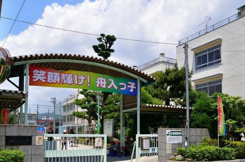 小学校 広島市立舟入小学校