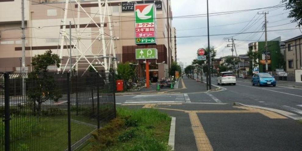 スーパー 【スーパー】ヨークマート 日進店まで890m