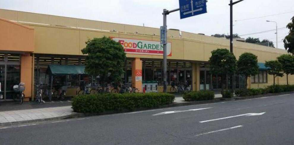 スーパー 【スーパー】フードガーデン宮原西口店まで814m