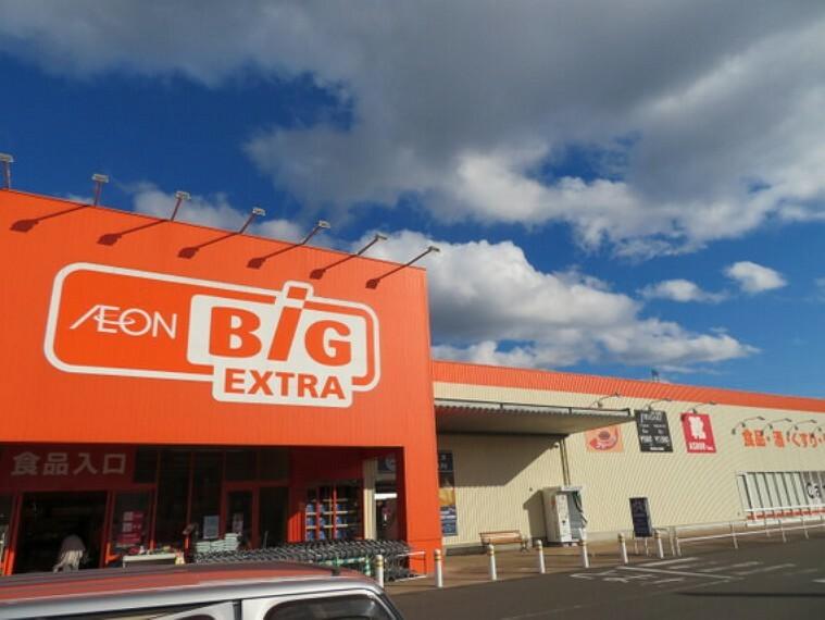 ショッピングセンター ザ・ビッグエクストラ山県店まで徒歩約29分。(約2300m)
