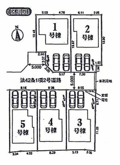 間取り図・図面 全体区画図。ご覧の物件は1号棟です。