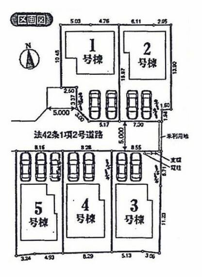 間取り図・図面 全体区画図。ご覧の物件は5号棟です。