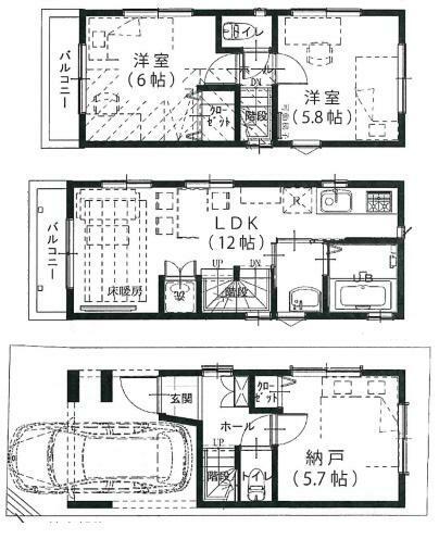 株式会社アスタイル 住宅販売事業部
