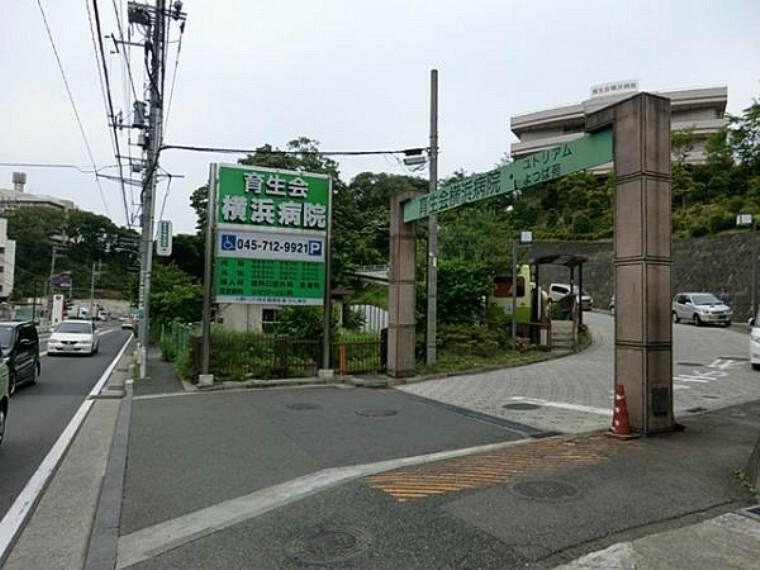 病院 横浜病院