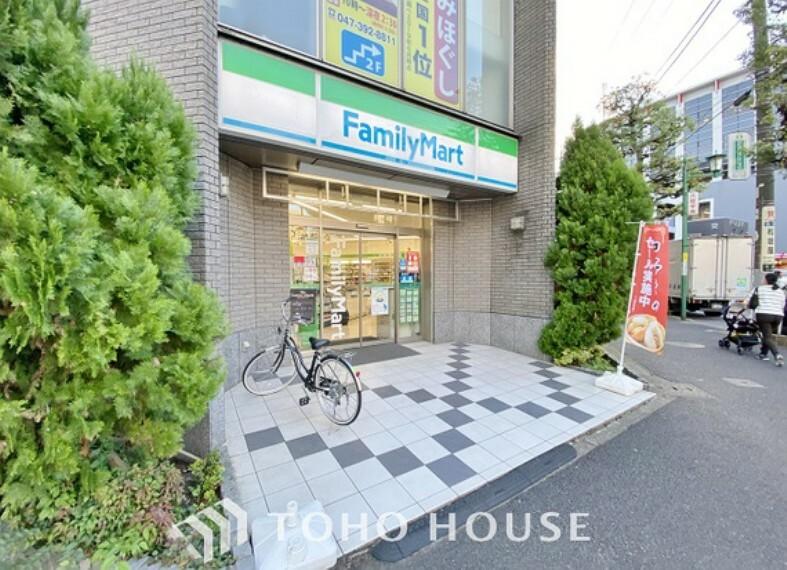 コンビニ ファミリーマート 新八柱駅前店 400m