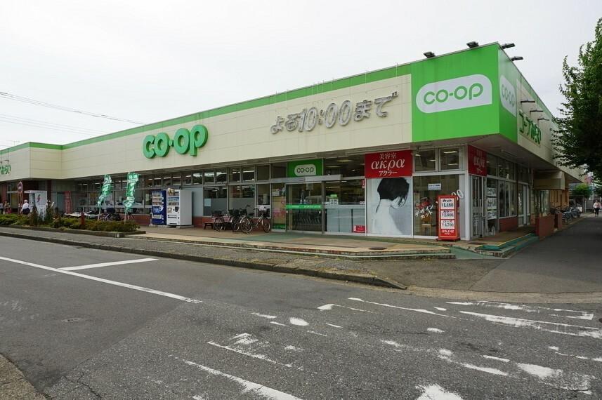 スーパー コープみずほ台店