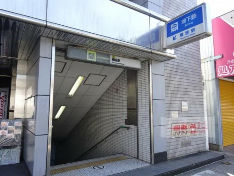 【駅】横堤まで720m