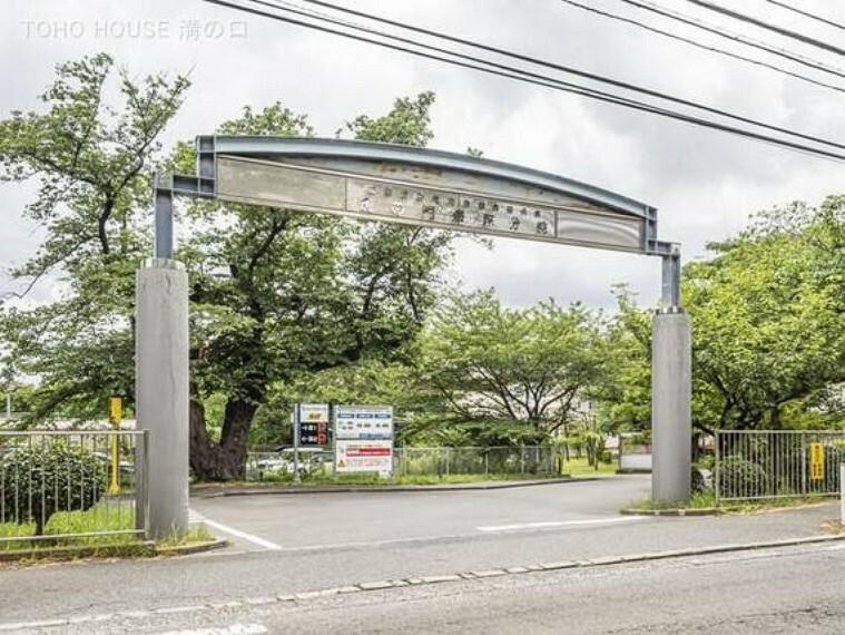 虎の門病院分院 距離1880m