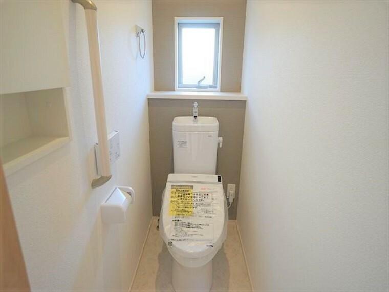 トイレ  トイレが綺麗だと気持ちがいいですね