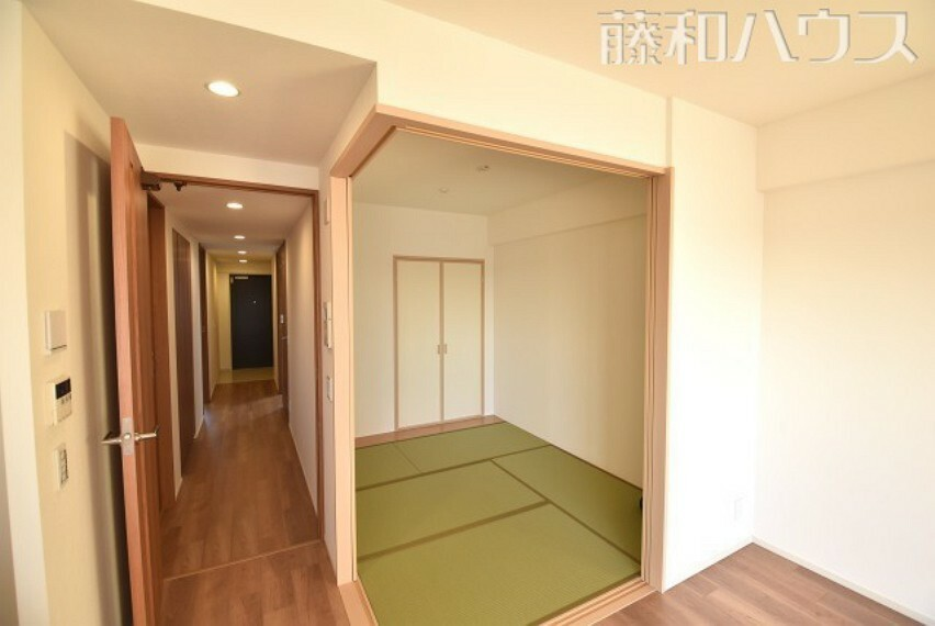 和室4.5帖 【ザ・パークハウス相生山】