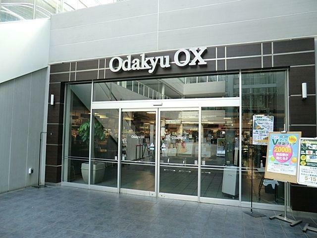 スーパー OdakyuOX/成城店 徒歩10分。