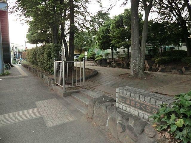 公園 成城さくら公園 徒歩6分。