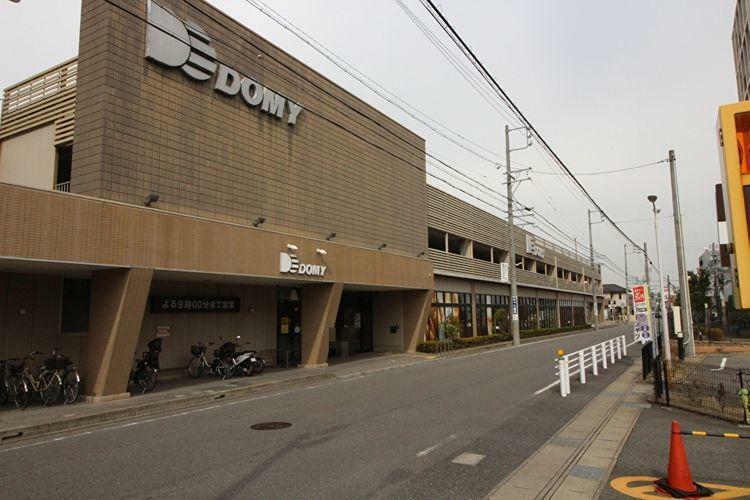 スーパー ドミー 岡崎駅東店 徒歩3分。