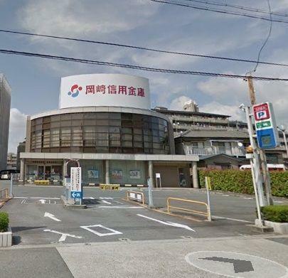 銀行 岡崎信用金庫 岡崎南支店 徒歩3分。