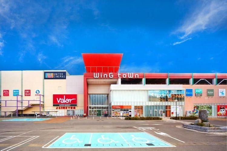 ショッピングセンター ウイングタウン岡崎 徒歩20分。