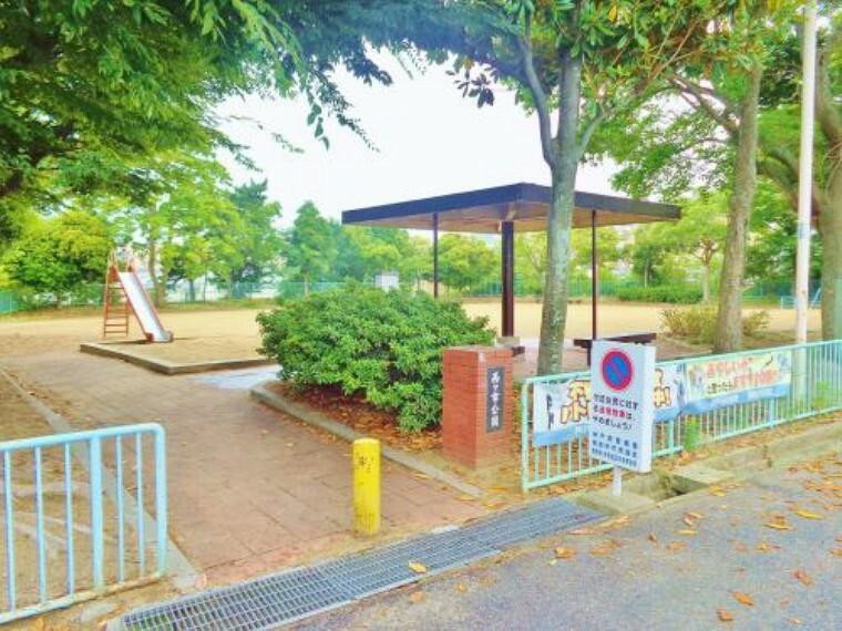 公園 【公園】西ヶ市公園まで1054m