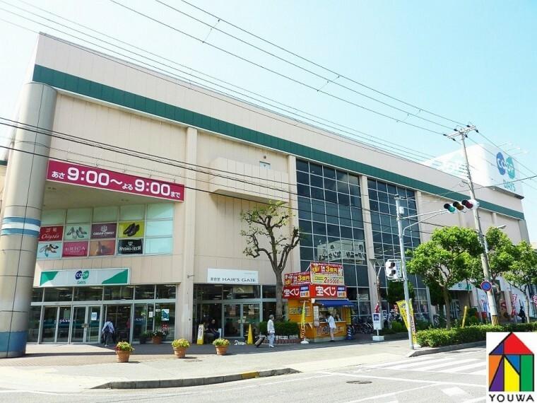 ショッピングセンター 【ショッピングセンター】コープ 西神戸店まで1262m