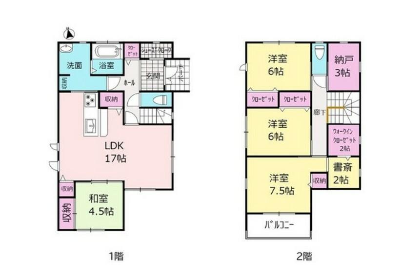 間取り図 新しい生活様式に対応した間取りです 各居室に収納があります